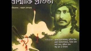 Balmiki Pratibha (Complete) -Rabindra Geeti Natya