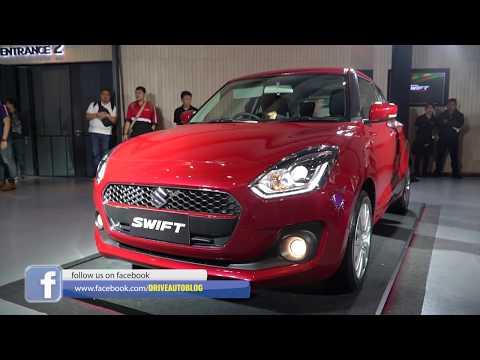พี่มินพาไปดู All New Suzuki Swift ในแบบไลฟ์สดจากงานเปิดตัว
