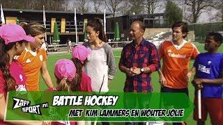 Battle Hockey | ZAPPSPORT