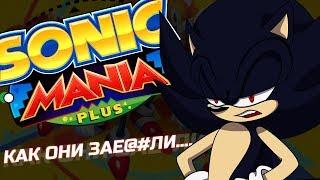 видео Sonic Mania скачать торрент