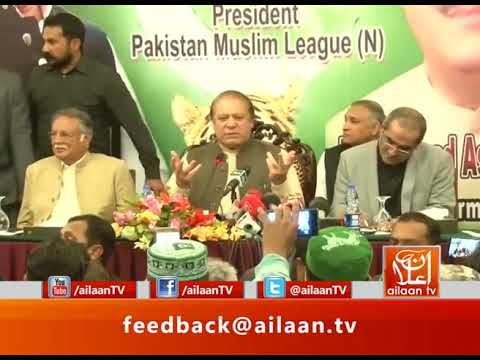 Nawaz Sharif Speech At Karachi 01 February 2018 @pmln_org