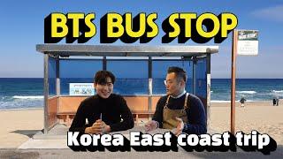 BTS Bus stop / Guardian: The L…