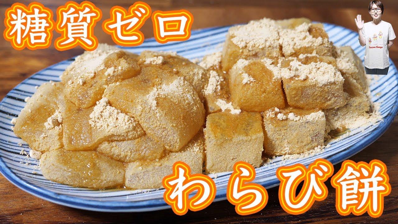 片栗粉 カロリー