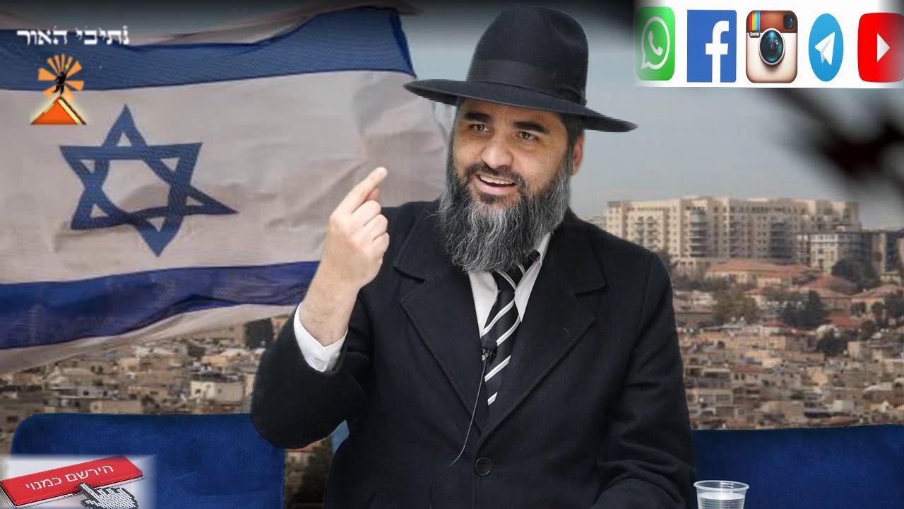 """הרב יונתן בן משה - חיילי צה""""ל חיות אדם בגלל הכיבוש? איזה כיבוש ? סרטון תגובה  אש !!"""