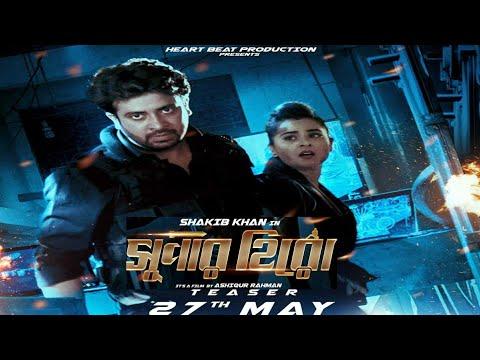 Super Hero Shotting Scenes||shakib Khan | Bubly | Super Hero Eid Movie 2018