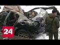 Водителя сгоревшего Maserati  погубила любовь к гонкам