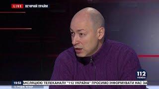 Гордон: Россией руководит ФСБ, а российские олигархи находятся на службе у власти