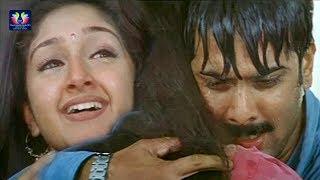 Sridevi Vijaykumar Expressing Her Love To Tarun Scene || Telugu Movie Scenes || TFC Movies Adda
