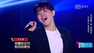 《中国新说唱第十期》飘向北方—那吾克热&尤长靖