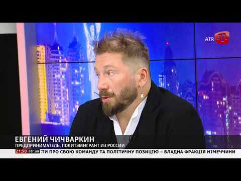 Я гражданин России, и мне стыдно за дейтвие властей — Чичваркин