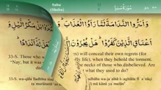 Ch34  Surah Saba ,Arabic ,English Translation