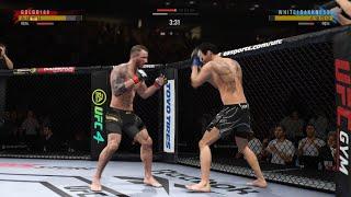 EA UFC 4 볼카높스키VS할로웨이