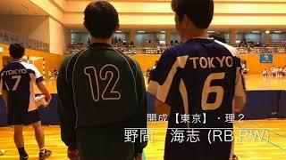 東京大学ハンドボール部 2017年度1年生学年ムービー