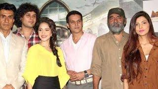 Darr movie trailer launch @ the mall | jimmy shergill, nushrat bharucha