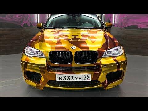 BMW X5M ДАВИДЫЧА