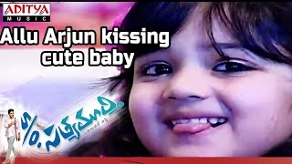 Allu Arjun kissing cute Baby - S/o Satyamurthy Audio Launch || Allu Arjun, Samantha Video