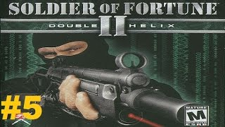 Soldier of Fortune 2 Double Helix Прохождение Часть 5 Передовой лагерь и Мост