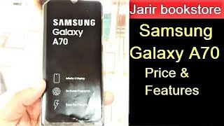 Samsung Galaxy A70 Price Features Jarir Bookstore Saudi Arabia Youtube