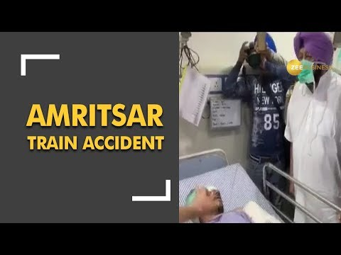 Who is responsible for Amritsar Train Accident ?