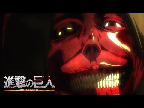 進擊的巨人 第一季 01集 「給兩千年後的你」 p4| 東方小吉 - YouTube