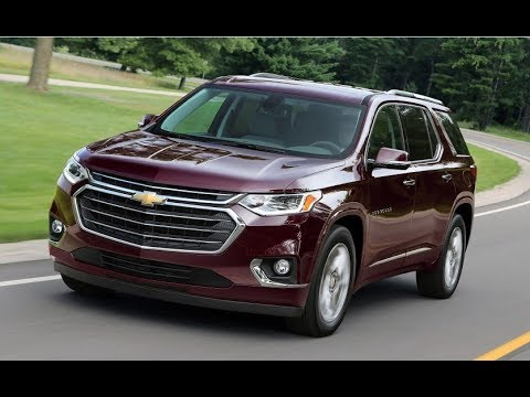 2019 Chevy Traverse >> 2019 Chevy Traverse - YouTube