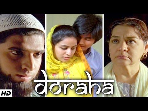 DORAHA - Emotional Short Film   Two Paths