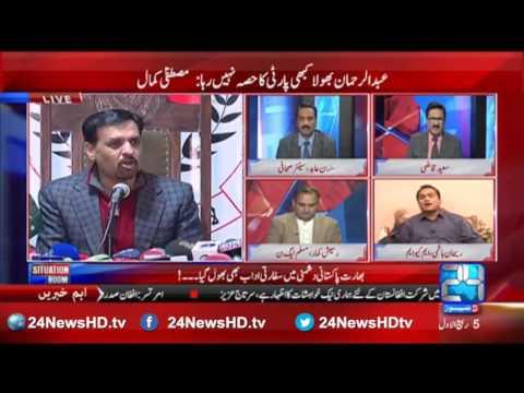Saeed Qazi talk about Abdul Rahman(Bhola) political party