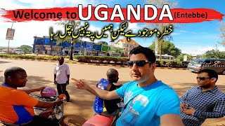 Entebbe Uganda Travel Vlog | Uganda My Country #61