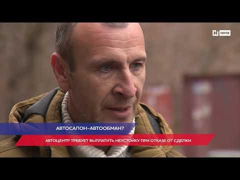 Жалобы на новый автосалон, открывшийся в Нижнем Новгороде