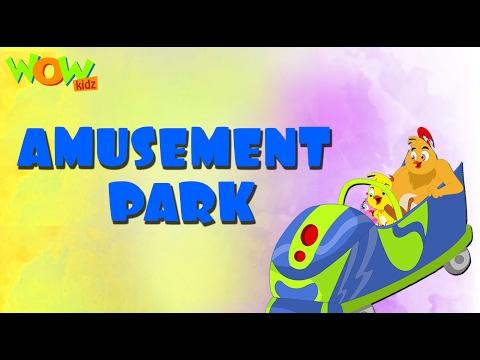 Amusement Park - Eena Meena Deeka - Non Dialogue Episode