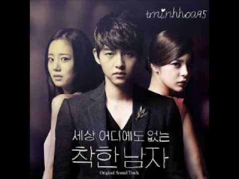 02. Lonely - (Maru Opening Theme) Various Artists OST  차칸남자 Part 1