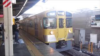 西武2000系2083F 各駅停車 本川越ゆき 高田馬場発車
