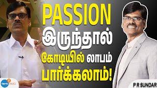 P R Sundar | Success ஆயிர்வேன் என்ற வெறி இருந்தால் போதும் | Tamil Motivation | Josh Talks Tamil