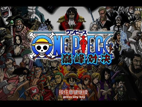 Lets play! One Piece Final Fight 0.9 - YouTube