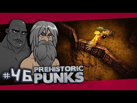 ARK Prehistoric Punks #46 - Blackout