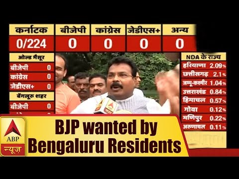 Karnataka Results: We Want BJP For A Change, Say Bengaluru Residents