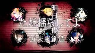 Repeat youtube video 合唱 ○ 東京テディベア - Tokyo Teddy Bear - Nico Nico Chorus