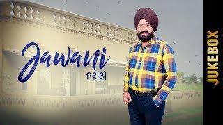 JAWANI (Full Album) | RK SIDHU, BEANT BABLI & PALI SIDHU | New Punjabi Songs 2018 | AMAR AUDIO