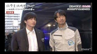 田中圭、眞島秀和との再会に大喜びで熱い抱擁着ぐるみ姿も話題に<田中...