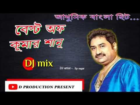Modern Bengali Songs   best of Kumar sanu  Bangla Audio dj Jukebox   D production present