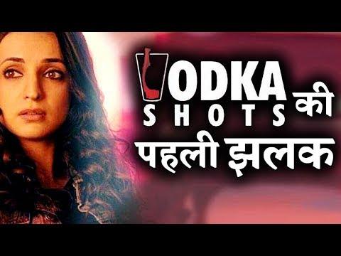 FIRST LOOK of Sanaya Irani's upcoming series 'VODKA SHOT'