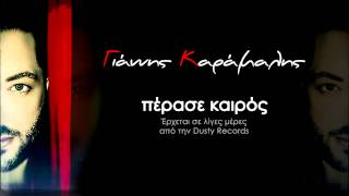 Giannis Karamalis - Perase Kairos (Promo Teaser)