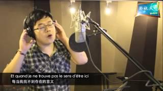夜空中最亮的星翻唱版(英语版,法语版,西班牙语版,清唱版)