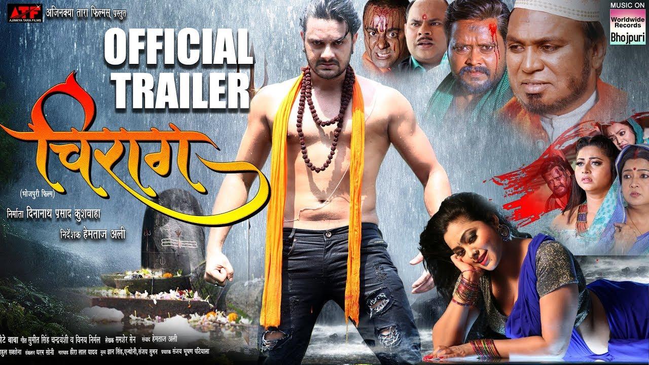 crack fighter bhojpuri movie trailer download