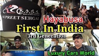 First Suzuki Hayabusa 3rd Generation Delivery | Boss Group | Luxury Cars World | Super Bikes World 🏍