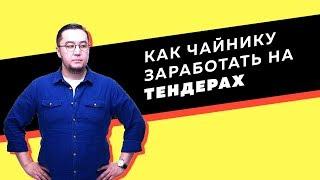 видео Регистрация (учет) избирателей. Составление списков избирателей