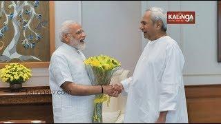 Underlying nexus between BJP and BJD? | Kalinga TV