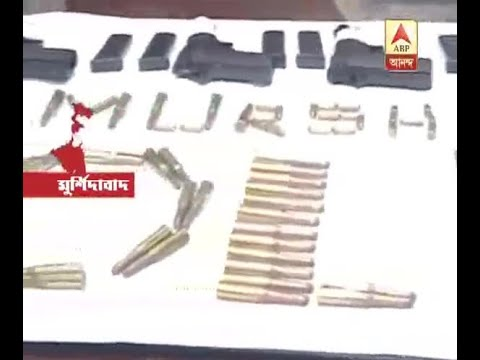 1 arrested with arms from Baharampur