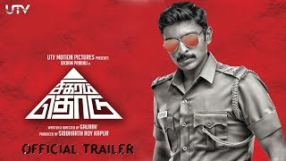SIGARAM THODU  Tamil Movie Review