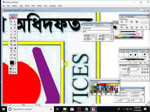illustrator tutorial : Create  Logo Design Using Font and Pen Tool - Text Effect Logo Design thumbnail